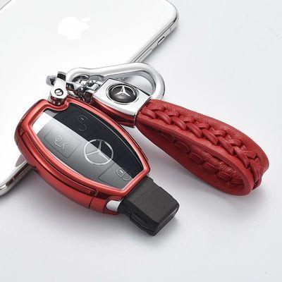 爆款18款奔驰钥匙包C200LC级车钥匙套glc260全包glk300gla200高档