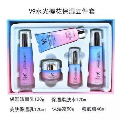 滨源泉V9水光樱花保湿护肤品五件套装礼盒5件套补水嫩肤 孕妇可用