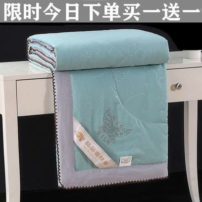 水星家纺可水洗全棉夏被夏凉被双人空调被加厚春秋被8斤特价