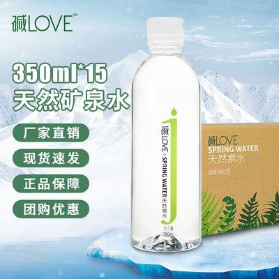 天然矿泉水350ml*15大小瓶弱碱性饮用水整箱批发纯净水办公生活水