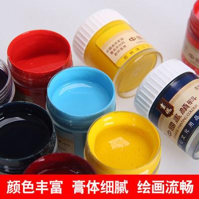 2020新品特卖中国画颜料套装水墨工笔画套装牡丹写意国画染料22ml