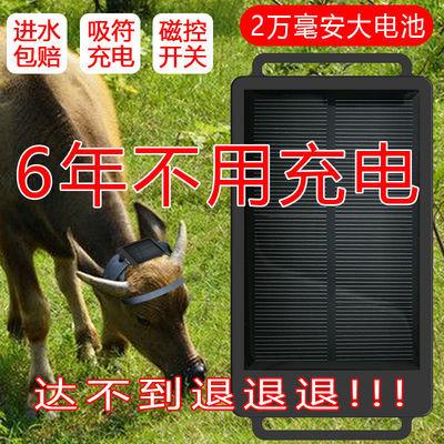 泰诺格牛羊马定位器GPS北斗卫星大型动物山区放牧专用防水太阳能