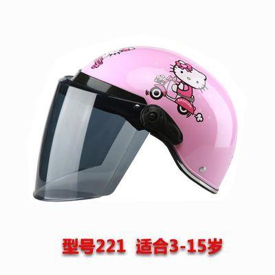 2020新品特卖儿童可爱半盔头盔男宝宝女宝宝摩托车头盔女电动车头