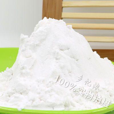 纯土豆淀粉生粉勾芡优质马铃薯粉土豆粉凉粉粉条原料1斤/5斤可选