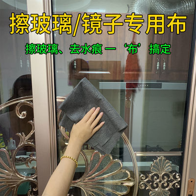 爆款魔力布擦玻璃布不留痕专用无水印擦镜子神器抹布灰色南韩巾玻