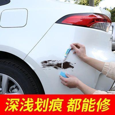 2020新品汽车用品补漆笔白色漆面油漆去痕划痕刮痕露底修补神器擦