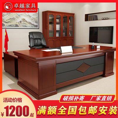 老板桌大班桌主管电脑桌实木皮办公家具现代总裁经理办公桌椅组合