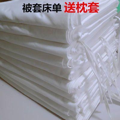 39014/纯棉白色床单被套单件单双人加厚缎条纹单件被罩宾馆床上用品被罩