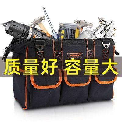 电工工具包帆布 木工五金工具箱套装 工具袋工具包多功能电工包
