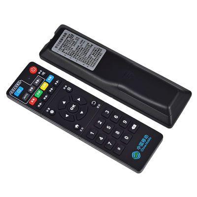 中国移动新魔百和 咪咕 MG100 M101 HM201 M301H网络机顶盒遥控器