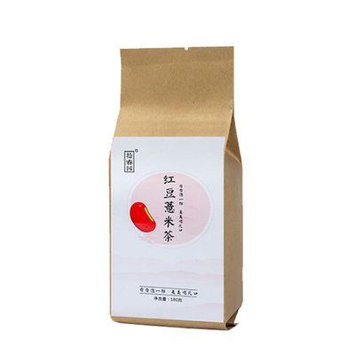 红豆薏米茶赤小豆薏仁丸袋泡女花茶祛去除茶�癫�衿�组合花草茶包