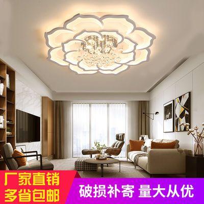家用灯具2020新款灯具led水晶吸顶灯遥控客厅灯卧室 简约现代智能