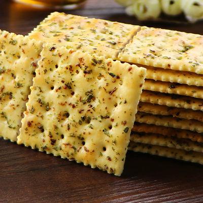 无蔗糖苏打饼干咸味海苔香葱梳打饼整箱批发猴头菇咸蛋黄粗粮食品
