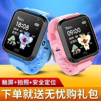 儿童电话手表男女智能拍照触屏定位防水儿童手表手机中小学生