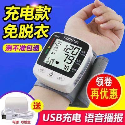 电子测家用全自动高精准手腕式量血压计测量表仪器腕式医生医用
