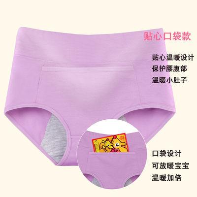 生理期内裤女月经期防漏少女大姨妈裤卫生透气纯棉中高腰全棉抗菌