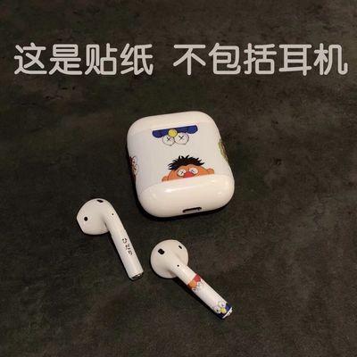 2020新品苹果耳机Airpods贴纸贴膜保护贴创意个性外壳保护贴膜苹