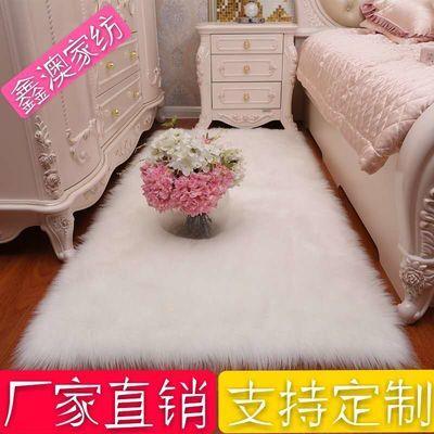 白色毛毛床边地毯卧室满铺可爱仿羊毛地毯飘窗长毛地垫客厅橱窗毯