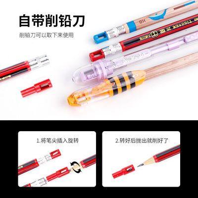 2020新品特卖自动铅笔2.0按动式2B粗芯铅笔小学生用环保写不断免