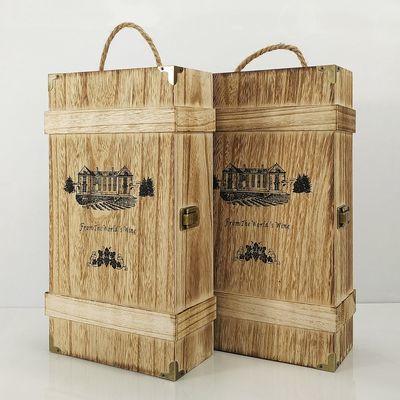 红酒盒子双支包装盒实木酒盒子葡萄酒木质礼盒两瓶装红酒木箱木盒