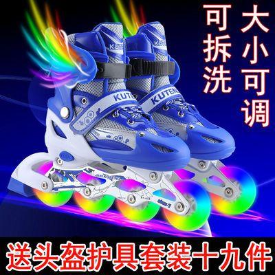 溜冰鞋儿童全套装小孩旱冰鞋男女轮滑鞋正品滑冰鞋初学者3-8-16岁