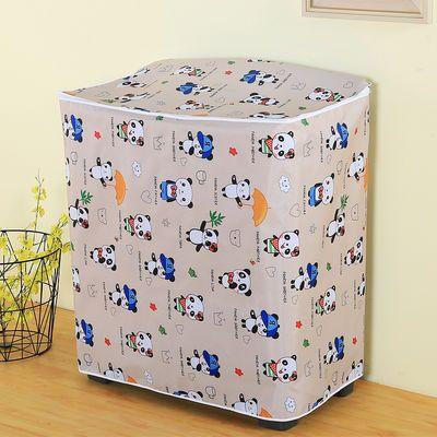 洗衣机罩防水防晒半自动老式双桶洗衣机套子海尔美的通用洗衣机套