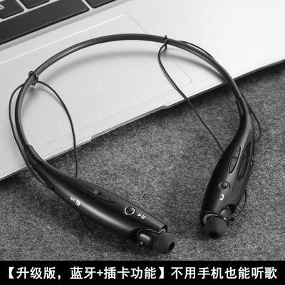 运动蓝牙耳机便携颈挂式耳麦 可插卡K歌通话OPPO华为苹果安卓通用