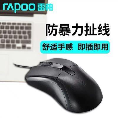 2020新品雷柏n1162/m120有线鼠标电脑笔记本游戏办公商务手感舒适