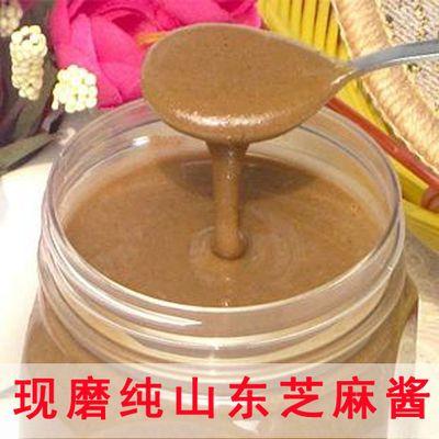 山东纯芝麻酱现磨无添加石磨麻酱火锅蘸料拌面热干面420克180克