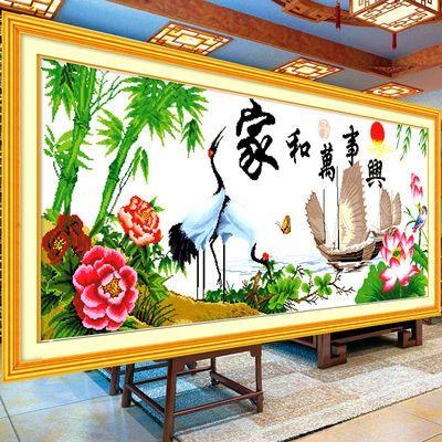 手工十字十字绣客厅印花十字绣套件家和线绣大手新款万事中国大幅