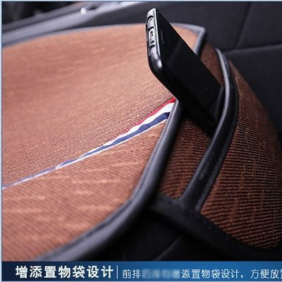 2020新品夏季汽车坐垫四季通用五座三件套亚麻防滑单片透气小车垫