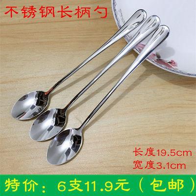 长柄勺子加厚不锈钢冰勺调料勺搅拌勺儿童勺蜂蜜圆勺火锅店调料勺
