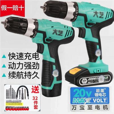 正品大艺充电手电钻12V16V20锂电钻电动螺丝刀手枪转大易义动工具