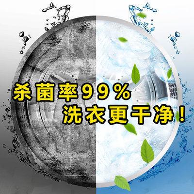 2020新品特卖全自动滚筒洗衣机清洗剂洗衣机槽清洁剂泡腾片除垢杀