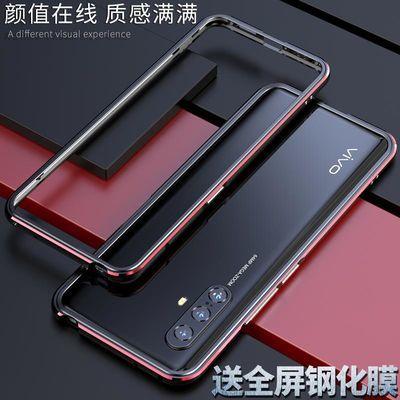 vivox30pro手机壳vivox30手机壳男潮牌金属边框x30保护壳套5g防摔