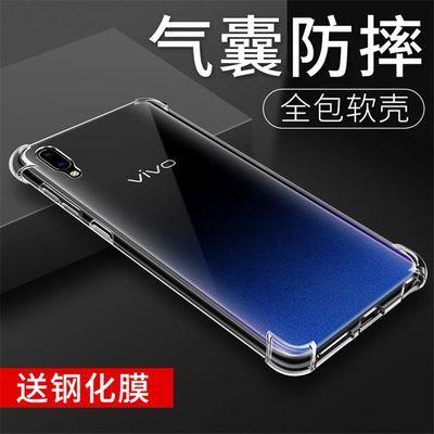 vivoy93手机壳VIVO Y93透明防摔男vlvoy保护套vovov93外壳钢化膜