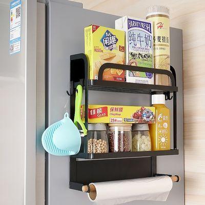 橱柜不锈钢免打孔厨房冰箱挂架侧边保鲜膜纸巾冰箱侧壁收纳置物架