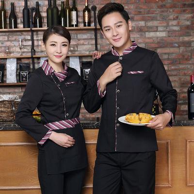 服务员工作服长袖酒店中式茶餐厅餐饮服装火锅店饭店夏装男女套装