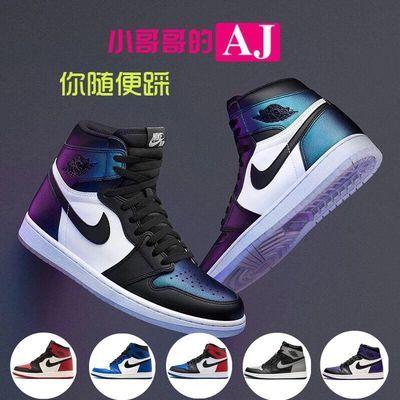 aj男鞋篮球鞋aj高帮男女板鞋空军一号运动鞋学生休闲变色龙小闪电