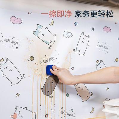 厨房防油贴纸耐高温防水墙贴自粘灶台油烟机橱柜桌面瓷砖装饰壁纸