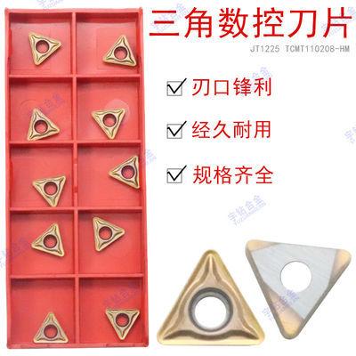 三角形数控车刀片 JT1225 TCMT110204 HM TCMT110208 HM 不锈钢用