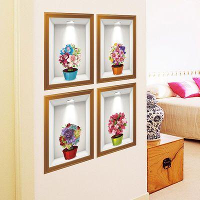3D立体效果墙贴自粘墙纸卧室客厅少女心房间装饰平面贴纸相框贴画