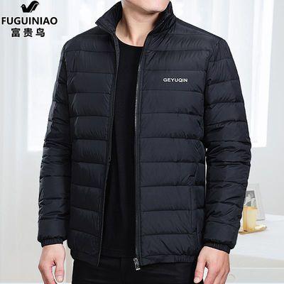 富贵鸟反季轻薄高档羽绒服潮流大码新短款中老年立领夹克男外套