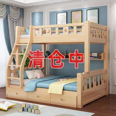 上下床双层床全实木高低床多功能组合两层儿童床子母床上下铺木床