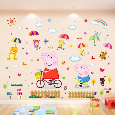 卡通海洋鱼墙贴纸贴画儿童房卧室海底世界装饰防水墙纸环保可移除