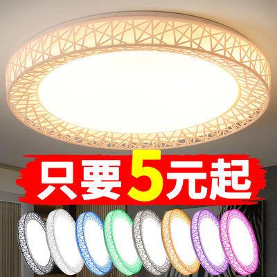 LED吸顶灯圆形卧室灯简约现代客厅灯大气创意鸟巢房间灯具灯饰