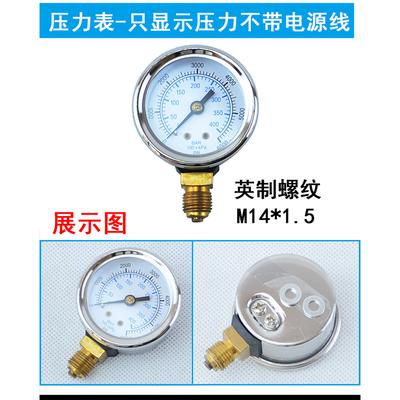 CNG汽车压力表 新捷达新桑塔纳出租车原车充气阀压力表天然气配件