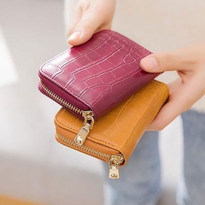 新款卡包女鳄鱼纹学生韩版防磁男女卡套多卡位证件时尚卡拉链包