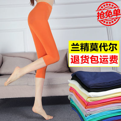 女士莫代尔打底裤女外穿薄款夏季新款纯棉七分裤女黑色大码紧身裤