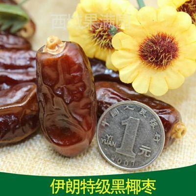椰枣大个进口、伊朗黑椰枣 阿联酋椰枣伊拉克1斤5斤孕妇休闲食品